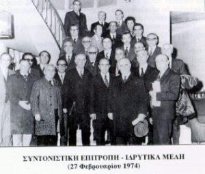 1symvoyliopaggortyniakis.e-gortynia.gr