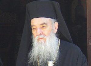 mitropolitisgortynos.e-gortynia.gr